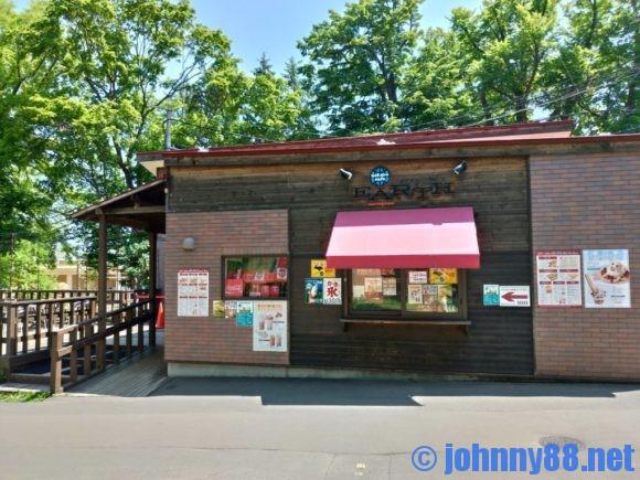 円山動物園ネイチャーカフェアース