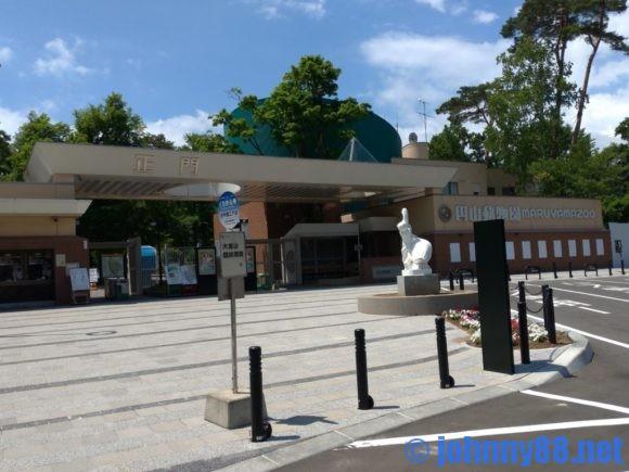 円山動物園のバス乗り場