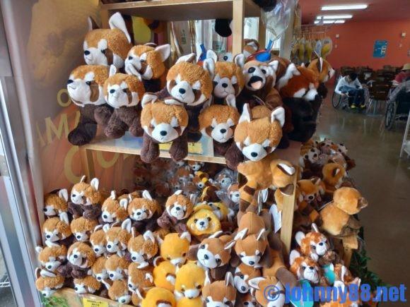 円山動物園西門のオフィシャルショップ