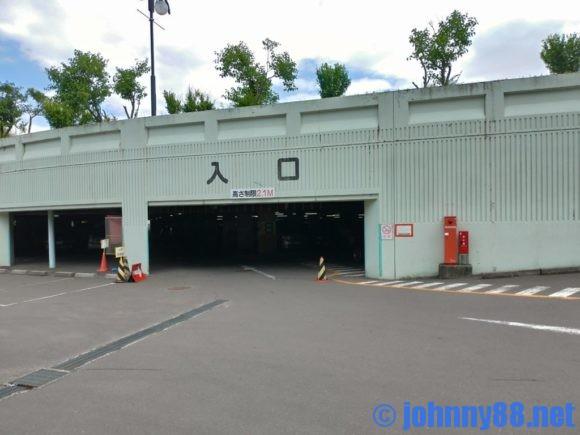 円山動物園第一駐車場