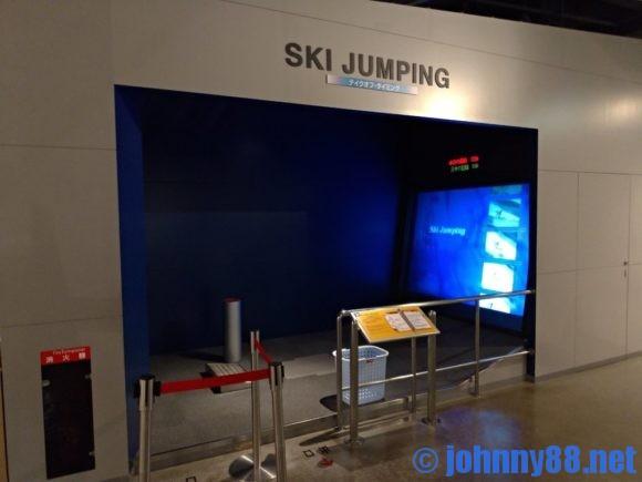 札幌オリンピックミュージアムのテイクオフ・ タイミング