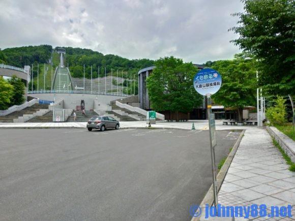 くらまる号大倉山ジャンプ展望台乗り場