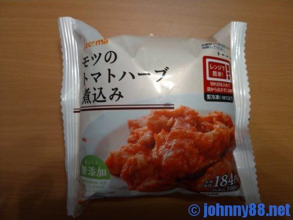 セイコマートのモツのトマトハーブ煮込み