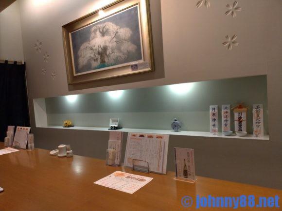 うにむらかみ日本生命札幌ビル店の店内カウンター