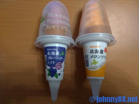 セイコーマートのソフトクリーム