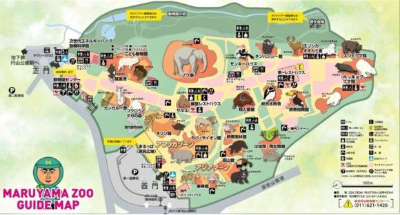 円山動物園MAP