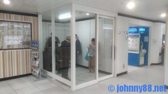 新千歳空港の喫煙所
