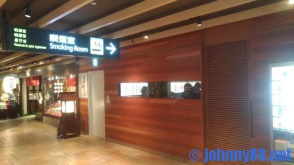 新千歳空港3階グルメワールド内喫煙所