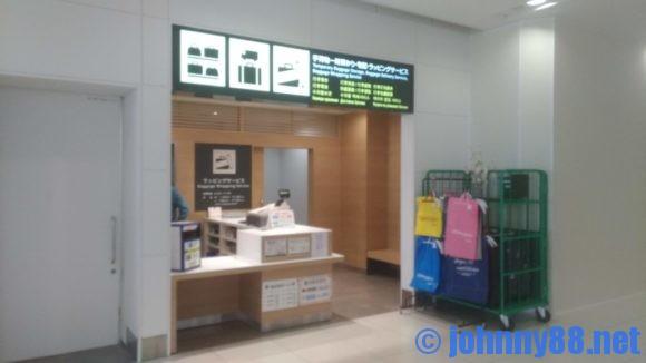 新千歳空港内の手荷物預かり所