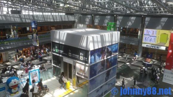 新千歳空港