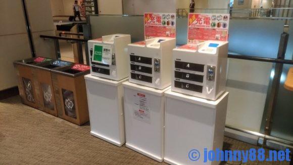 新千歳空港内携帯電話充電器