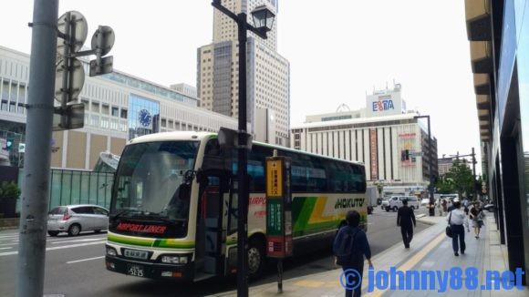 新千歳空港連絡バス 札幌駅前停留所