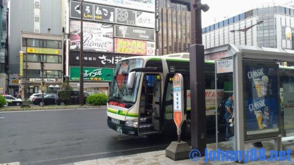 新千歳空港連絡バス すすきの交番前乗り場
