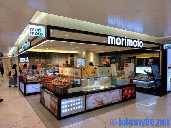 新千歳空港2階スイーツアベニューのmorimoto