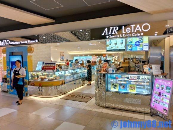 新千歳空港2階スイーツアベニュー内ルタオ