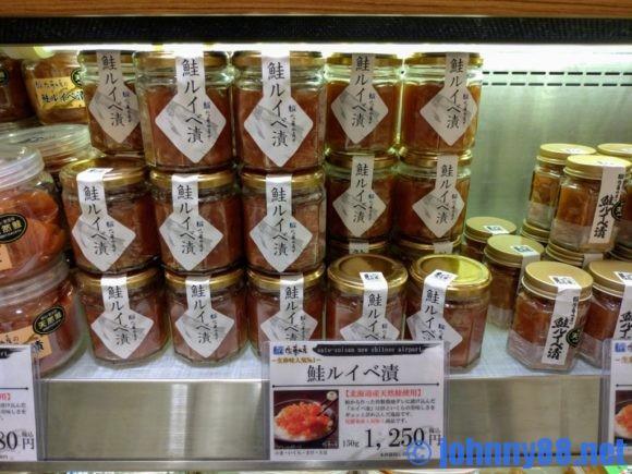 佐藤水産の人気珍味「鮭ルイベ漬け」