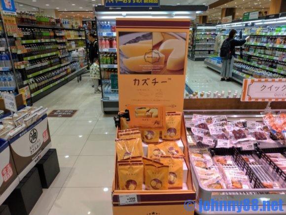 札幌アリオのカズチー売り場