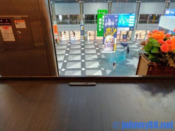 新千歳空港国内線PRONTO