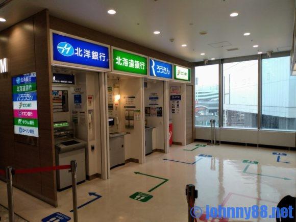 新千歳空港銀行ATM