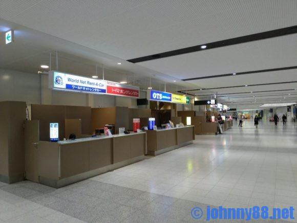 新千歳空港レンタカーカウンター