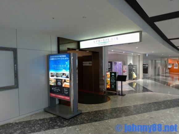 エアポートホテルの通じるエレベーター