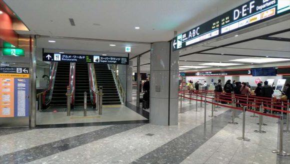 新千歳空港2階