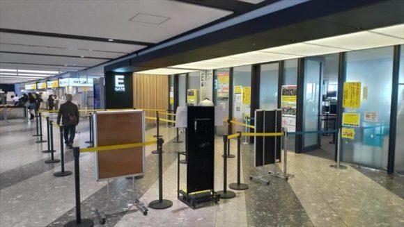 新千歳空港国内線2階Eゲート