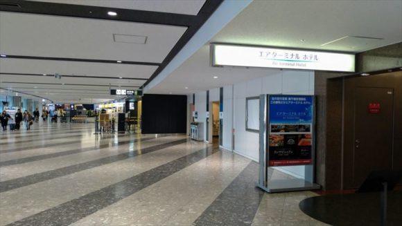 新千歳空港国内線2階
