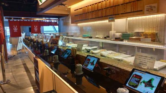 新千歳空港国際線ターミナル北海道市場食堂街