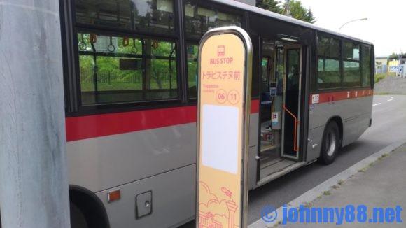 トラピスチヌ前バス停留所