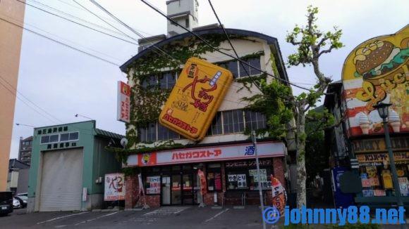ハセガワストアベイエリア店