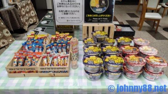 A-GATE HOTEL HAKODATEのカップ麺食べ放題