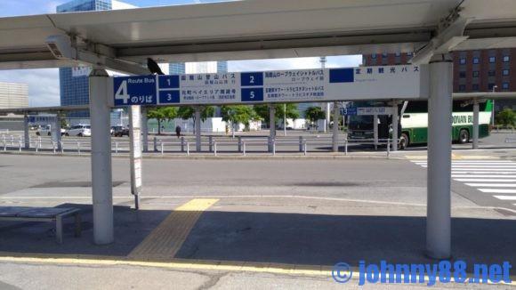 JR函館駅前バスターミナル4番乗り場