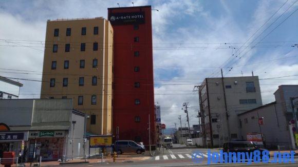 A-GATE HOTEL HAKODATE