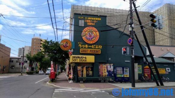 ラッキーピエロ五稜郭公園前店