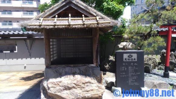 函館 湯の川温泉 割烹旅館 若松