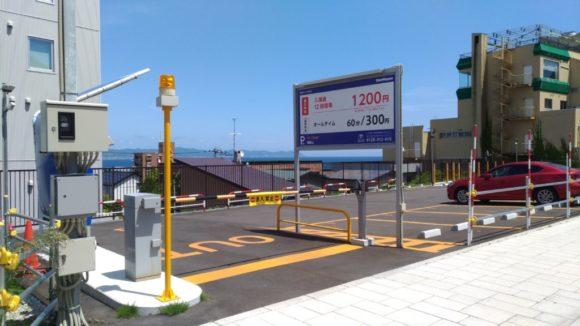 函館山ロープウェイ山麓駅周辺有料駐車場