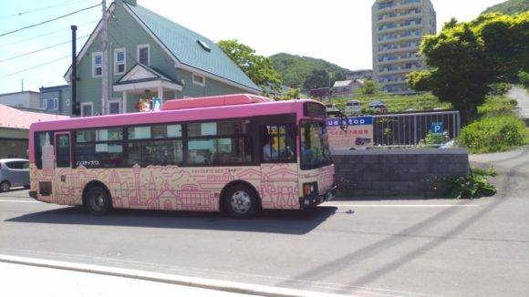 函館山ロープウェイ接続シャトルバス