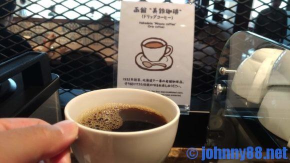 センチュリーマリーナ函館の朝食