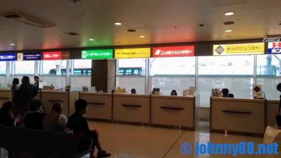函館空港レンタカーカウンター