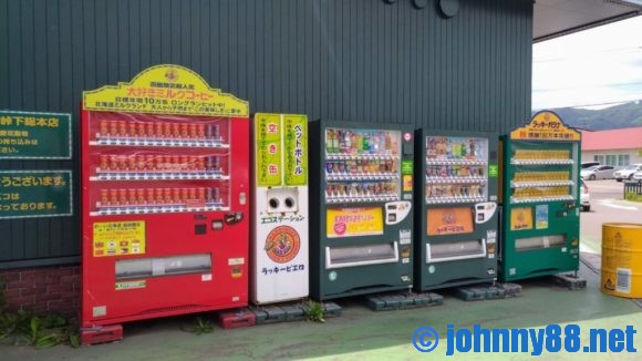 ラッキーガラナの自動販売機