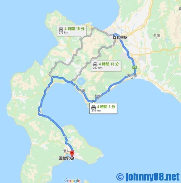 札幌から函館まで高速を利用した場合