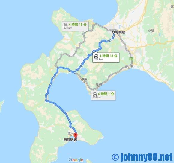 札幌から函館まで高速を利用しないルート