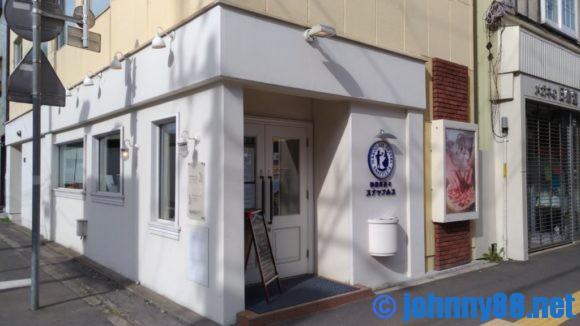函館洋菓子スナッフルズ駅前店
