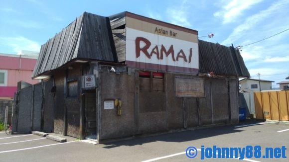 RAMAI函館店