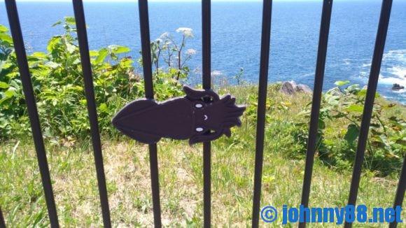 立待岬の柵