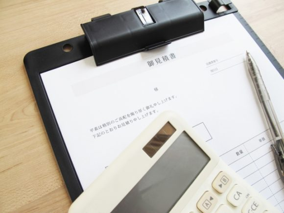 札幌から引っ越す料金を見積もり中