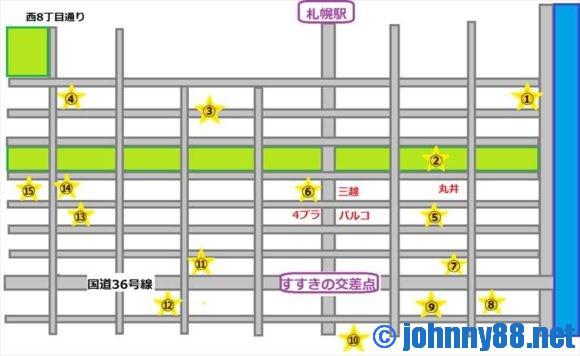 大通おすすめ駐車場MAP