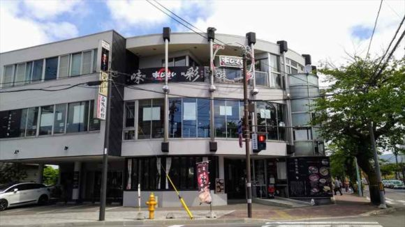 函館麺厨房あじさい本店