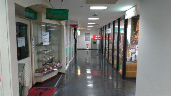 桂和大通ビル50地下食堂街